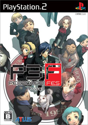 persona 3 portable dating sim